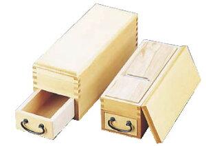 木製かつ箱(スプルス材) 中 【だし】【鰹節】【うらごし フルイ】【削り節器】【鉋】【業務用厨房機器厨房用品専門店】