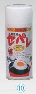 スプレークッキングオイル セパレ サラダ油 500ml 【油】【スプレークッキングオイル】【セパレ】【業務用厨房機器厨房用品専門店】