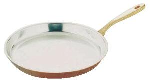 SW銅丸シュゼットパン 28cm【銅両手鍋】【業務用厨房機器厨房用品専門店】