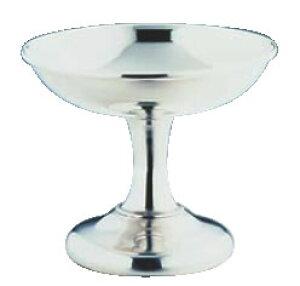 SW 18-8A型アイスクリームカップ【ステンレス】【シャーベットカップ】【業務用厨房機器厨房用品専門店】