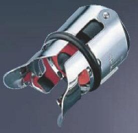 モノポール シャンパンストッパー 6012-336C【ボトルキャップ】【業務用厨房機器厨房用品専門店】