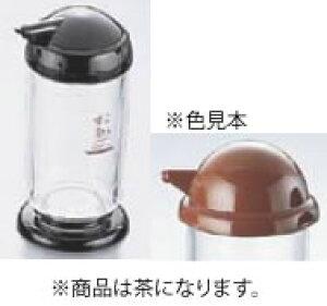 ザ・スカット スパイスシリーズ2 オリーブ油さし(小) 茶【調味料入れ】【調味料ストッカー】【業務用厨房機器厨房用品専門店】