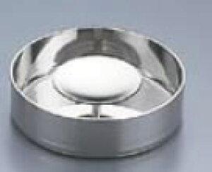 18-8スリムシティ灰皿 S MR-269【灰皿】【ステンレス】【業務用厨房機器厨房用品専門店】