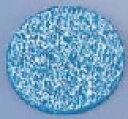 ■お得な10個セット■シンビ メッシュコースター #220 ブルー【コースター】【シンビ】【業務用厨房機器厨房用品専門…