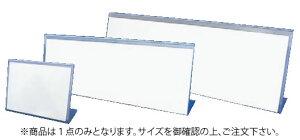 アクリル L型カード立て B8 LCT-B8E【メニュースタンド】【メニュー立て】【業務用厨房機器厨房用品専門店】