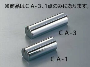 【メール便配送可能】金属カード立(真鍮クローム) CA-3【カード立て】【カードスタンド】【業務用厨房機器厨房用品専門店】