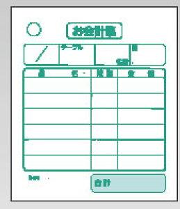 会計伝票 単式 K401 (100枚つづり・40冊入)【伝票紙】【業務用厨房機器厨房用品専門店】