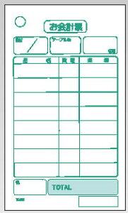 会計伝票 単式 K402 (100枚つづり・20冊入)【伝票紙】【業務用厨房機器厨房用品専門店】