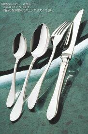 【メール便配送可能】20-20エメロード バターナイフ【ステンレス】【エメロード】【マーガリンナイフ】