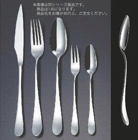 【メール便配送可能】316L ゼウス バターナイフ【ゼウス】【マーガリンナイフ】