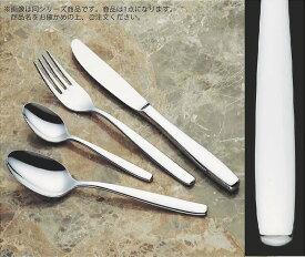 【メール便配送可能】316L ソーホー バターナイフ【ソーホー】【マーガリンナイフ】【ステンレス】