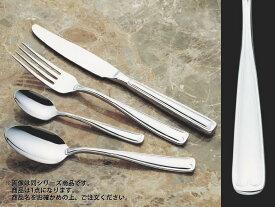 【メール便配送可能】18-10エリノア バターナイフ【エリノア】【マーガリンナイフ】【ステンレス】
