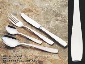 【メール便配送可能】18-8イタリアーノ バターナイフ【SUS304】【ステンレス】【マーガリンナイフ】