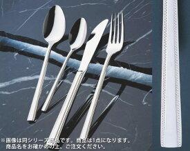 【メール便配送可能】SA18-8#4000 バターナイフ【SUS304】【ステンレス】【マーガリンナイフ】