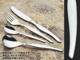 【メール便配送可能】18-8フローライン バターナイフ【SUS304】【ステンレス】【マーガリンナイフ】