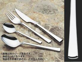 【メール便配送可能】18-8シンフォニー バターナイフ【SUS304】【ステンレス】【マーガリンナイフ】