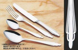 【メール便配送可能】18-0 #1500 バターナイフ【マーガリンナイフ】【ステンレス】