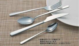 【メール便配送可能】SA18-8セピア バターナイフ【SUS304】【ステンレス】【マーガリンナイフ】