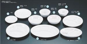 メラミン 小判菜皿 No.55 3ツ切 白【小皿】【取り皿】【取皿】【小分け皿】【業務用厨房機器厨房用品専門店】