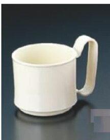 マグカップ (ポリカーボネイト) KB-230 アイボリー【コップ】【マグカップ】【コーヒーカップ】【コーヒーコップ】【業務用厨房機器厨房用品専門店】