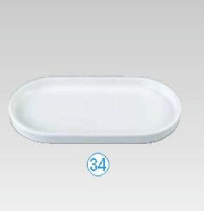 メラミン トレイ HW-2121【ホテル用品】【業務用厨房機器厨房用品専門店】