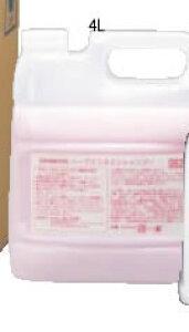 フェニックス ハーブリンスインシャンプー 4L【風呂用品】【業務用厨房機器厨房用品専門店】