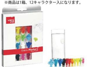 グラスマーカー(12キャラクター入)【業務用厨房機器厨房用品専門店】