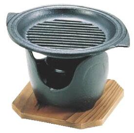 (S)卓上焼 ミニ皿セット グリル丸 【こんろ コンロ 焜炉】【鍋料理】【宴会用品】【業務用厨房機器厨房用品専門店】