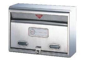 18-8ステンレスポスト PH-50【ステンレス】【郵便入れ】【ポスト】【業務用厨房機器厨房用品専門店】