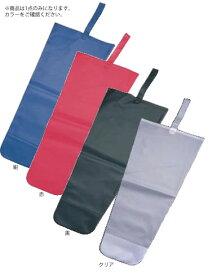 えいむ かさぶくろ UB-3 紺【Aim】【えいむ】【傘袋】【かさ袋】【業務用厨房機器厨房用品専門店】