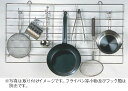 SA18-8ワイヤーハンガー【壁掛け】【業務用厨房機器厨房用品専門店】
