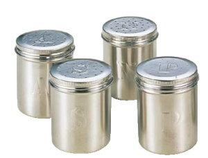 SA18-8調味缶ジャンボ N缶【調味料入れ】【ふりかけ缶】【業務用厨房機器厨房用品専門店】