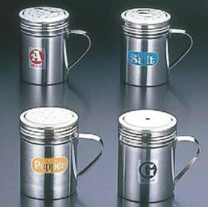 SA18-8手付調味缶 大 S缶【調味料入れ】【ふりかけ缶】【業務用厨房機器厨房用品専門店】