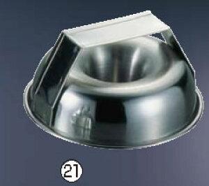 SA18-8ライス型ドーナツ 大【おにぎり器】【おむすび器】【ライスプレス】【業務用厨房機器厨房用品専門店】