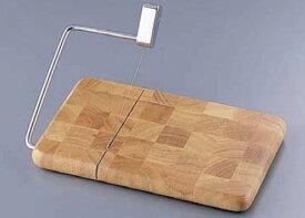 木製チーズスライサー BB-120【チーズカッター】【業務用厨房機器厨房用品専門店】