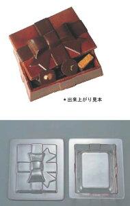 デコレリーフ チョコレートモルド ボックス型 EU-648 【チョコレート用品 チョコレート型】【デコレーション器具】【製菓用品】【デコレーター】【DecoRelief】【モールド】【業務用厨房機器