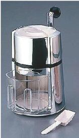 手動式 アイスクラッシャー WNIC-TOP-C クローム【かき氷機】【かき氷器】【業務用厨房機器厨房用品専門店】