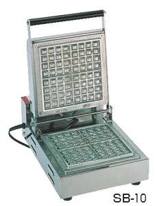 ワッフルベーカー SB-10【代引き不可】【ワッフルメーカー】【サンテック】【業務用厨房機器厨房用品専門店】