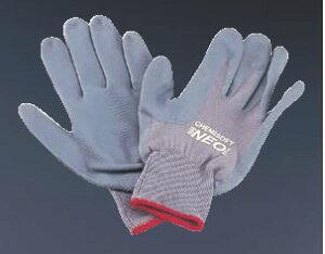 アトム ケミソフトネオ手袋 #1570 S【手袋】【軍手】【業務用厨房機器厨房用品専門店】