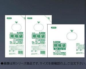 規格袋 KSシリーズ(100枚入) KS-17(透明)【ビニール袋 】【ポリ袋】【業務用厨房機器厨房用品専門店】