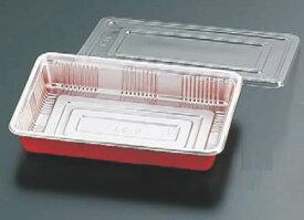弁当容器 透明蓋付(100セット入) LC-7【使い捨て容器】【使い捨て食器】【プラ容器】【業務用厨房機器厨房用品専門店】