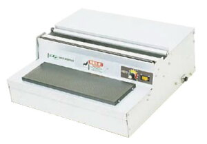 アスパル ポリラッパー B-45PN【ラップ パック】【包装機械 シーラー】【業務用厨房機器厨房用品専門店】