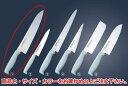 トウジロウ カラー庖丁 牛刀 24cm F-237G 緑【包丁】【藤次郎】【Tojiro Color】