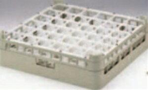 36仕切りステムウェアーラック S-36-2.5【洗浄ラック】【食器洗浄器用】【洗浄機用】【1-947-22】