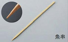 魚串(0.5×0.5) 50cm(200本束)【竹串】【H-20-20】