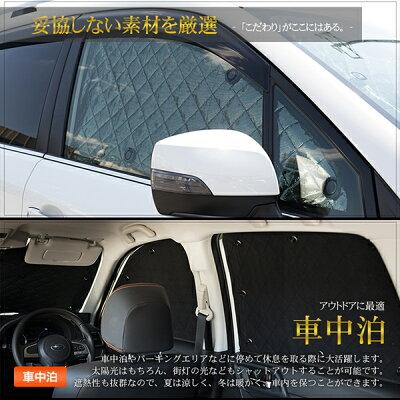 サンシェードエブリィエブリィワゴンDA17系DA17W8枚組車中泊アウトドア【あす楽】【配送種別:B】