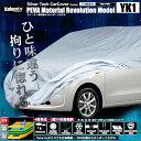 カーカバー ボディーカバー ボディカバー 4層構造 軽自動車用(小)(YK1) キズがつかない裏生地 【あす楽】【配送種…
