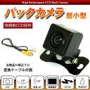 バックカメラ リアカメラ 変換ケーブル セット RD-C100 互換 カロッツェリア 社外品【あす楽】【配送種別:B】