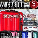 スーツケース キャリーケース キャリーバッグ Sサイズ 機内持ち込み 鏡面 ファスナータイプ 全7色 1〜3日【あす楽】【…