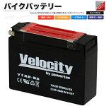 バイクバッテリー蓄電池YT4B-BSGT4B-5FT4B-5互換対応密閉式MF液別(液付属)【あす楽】【配送種別:B】★